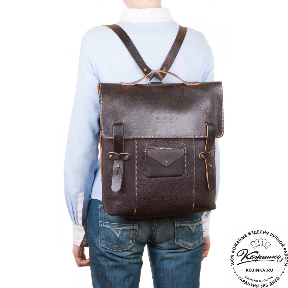 """Кожаный рюкзак """"Школьник"""" (темно-коричневый)"""