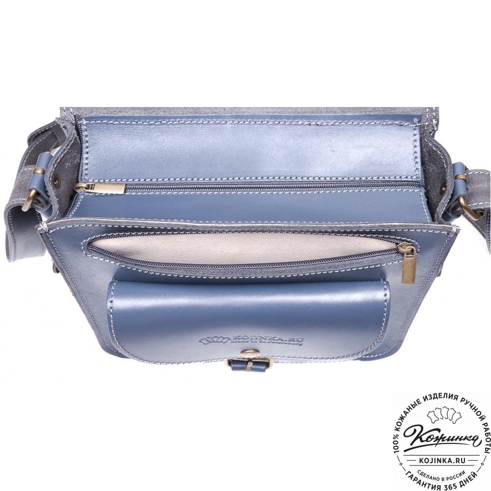 """Кожаная  сумка """"Виктория"""" (синяя)"""