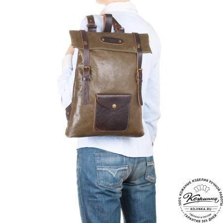 """Кожаный рюкзак """"Vogue"""" (оливковый)"""