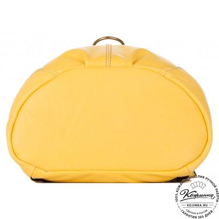 """Женский кожаный рюкзак """"Скиппи"""" (желтый)"""