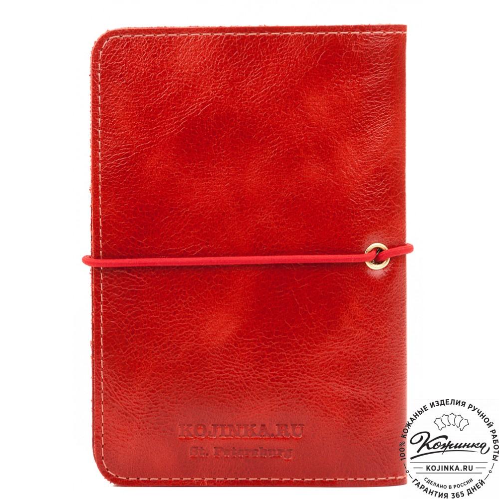 Кожаная обложка на паспорт Прага (красная)