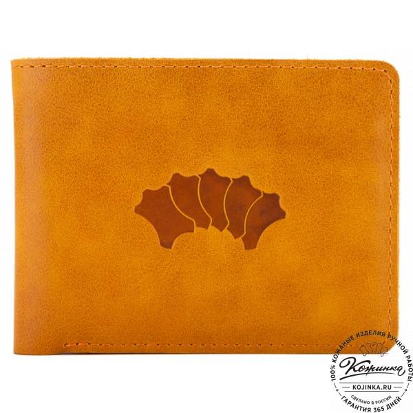 Кожаное портмоне Рим (желтое). фото 1