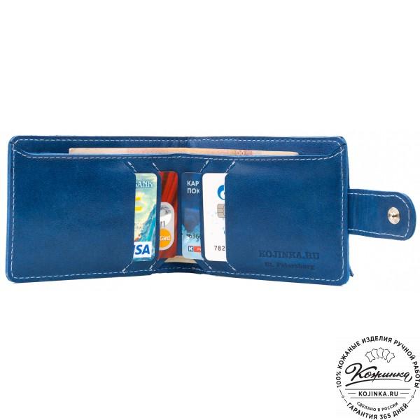 Кожаное портмоне Италия (синее). фото 1