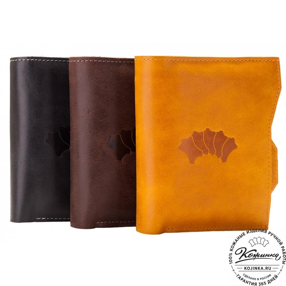 Кожаное портмоне Лондон (коричневое)