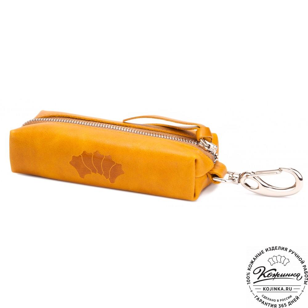 Кожаная ключница Барселона (желтая)