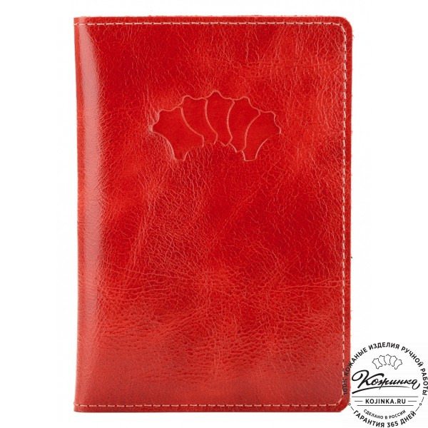 Кожаный бумажник водителя Турин (красный). фото 1
