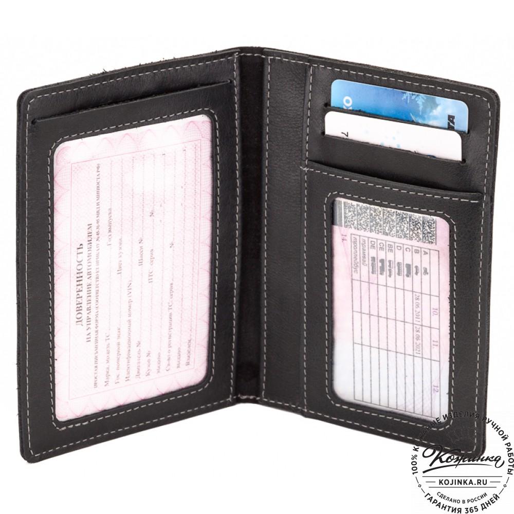 Кожаный бумажник водителя Турин (черный)