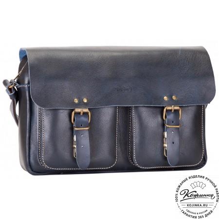 "Кожаная сумка  ""Денди"" (темно-синяя)"