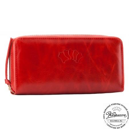 Кожаное портмоне Аликанте (красное)