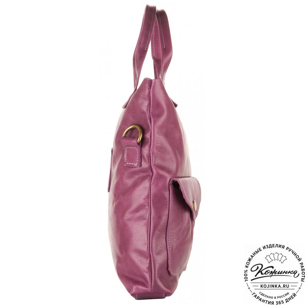 """Женская кожаная сумка """"Амели"""" (сирень)"""