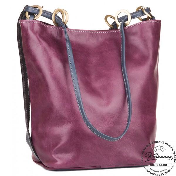 """Кожаная сумка """"Хлоя"""" (сирень). фото 1"""