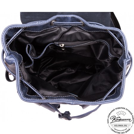 """Кожаный рюкзак ручной работы """"Эверест"""" (синий)"""