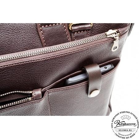 """Кожаная деловая сумка """"Гранд"""" (темно-коричневая)"""