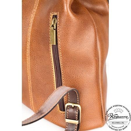 """Женский кожаный рюкзак """"Жоли"""" - 8"""