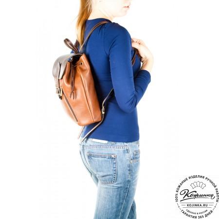 """Женский кожаный рюкзак """"Жоли"""" - 2"""