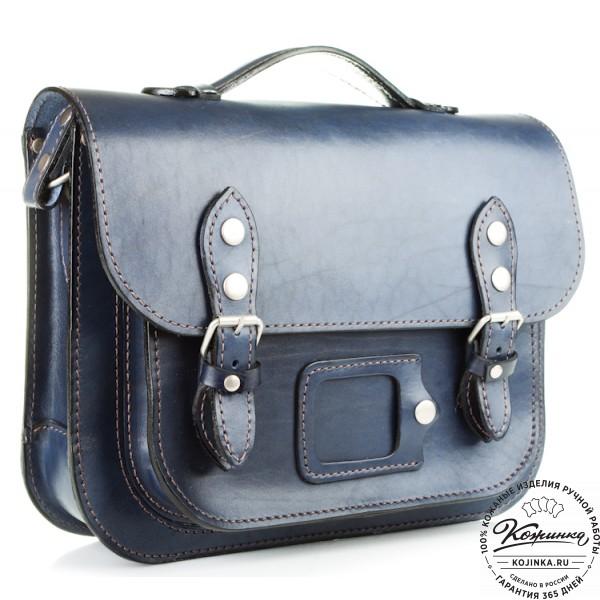 """Кожаный портфель """"Сатчел""""  (синий). фото 1"""