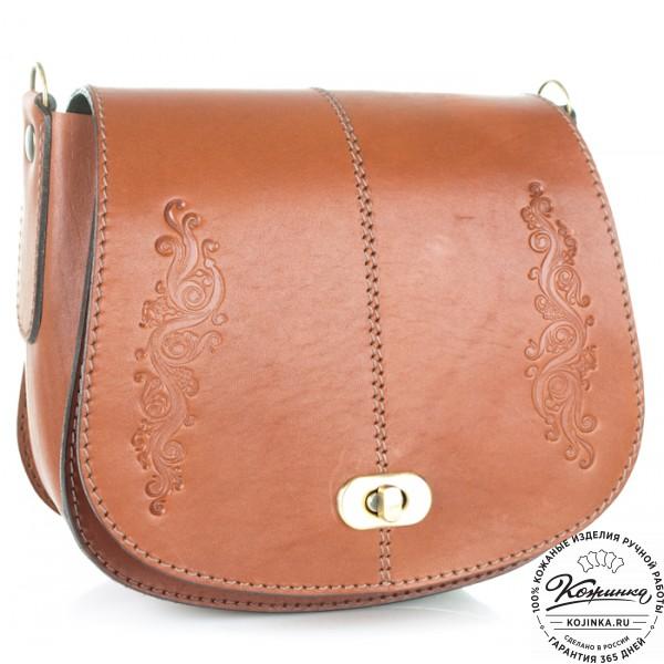 """Кожаная сумка ручной работы """"Джульетта II""""(коричневая). фото 1"""