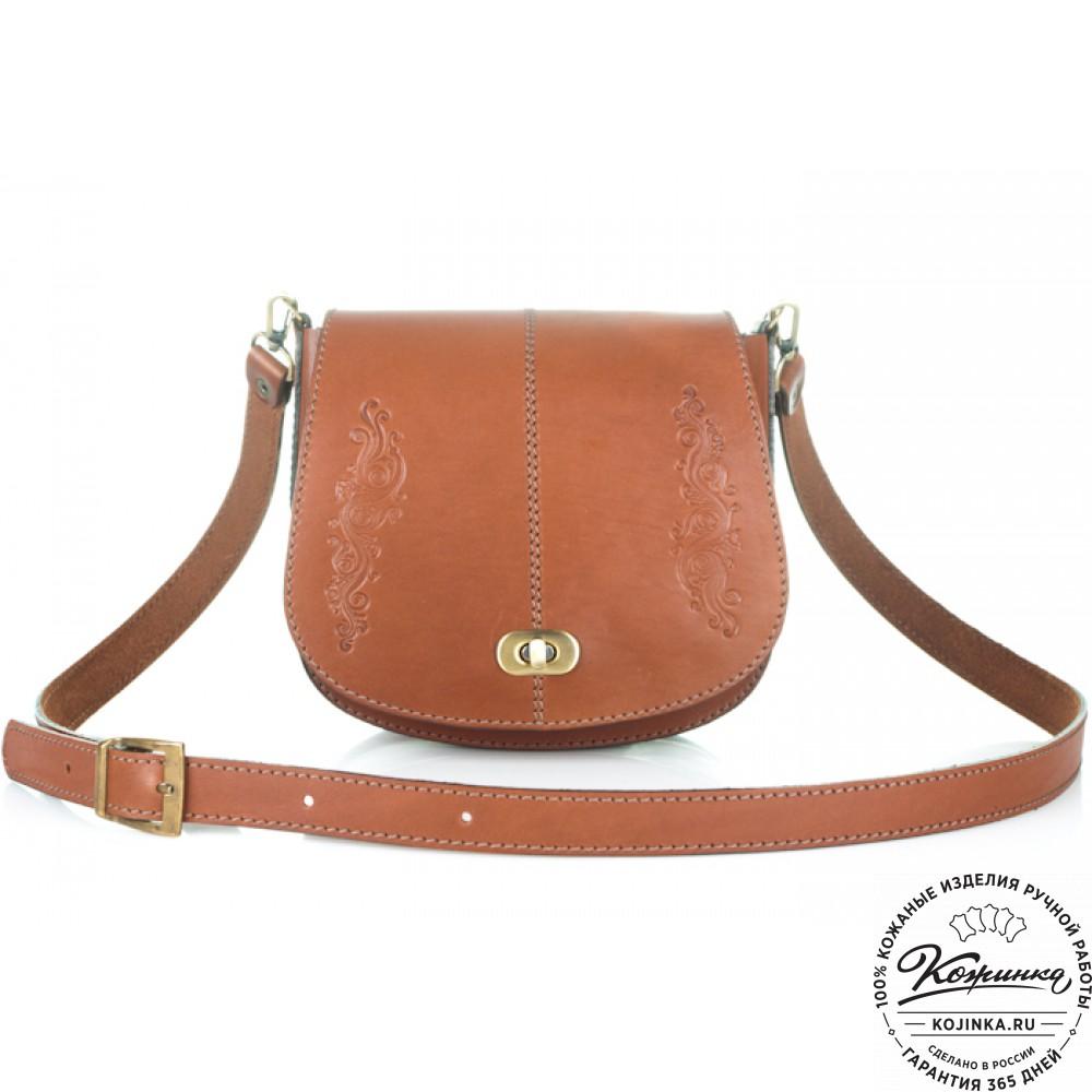 """Кожаная сумка ручной работы """"Джульетта II""""(коричневая)"""