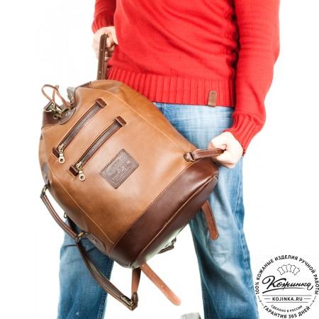 """Кожаный рюкзак """"СаШе"""" (Коричневый) - 14"""