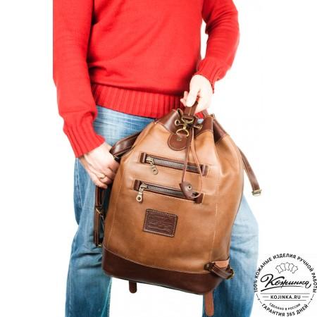 """Кожаный рюкзак """"СаШе"""" (Коричневый) - 22"""