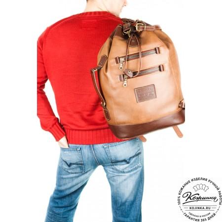 """Кожаный рюкзак """"СаШе"""" (Коричневый) - 16"""