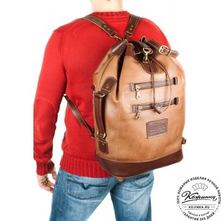 """Кожаный рюкзак """"СаШе"""" (Коричневый) - 17"""