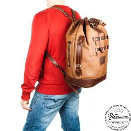"""Кожаный рюкзак """"СаШе"""" (Коричневый) - 2"""