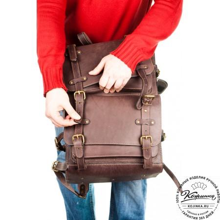 """Мужской кожаный рюкзак """"Легион"""" (коричневый) - 12"""