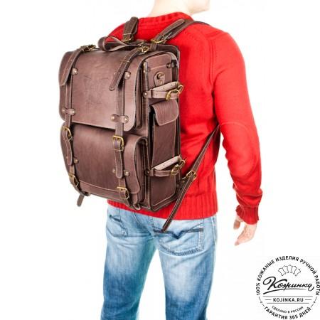 """Мужской кожаный рюкзак """"Легион"""" (коричневый) - 7"""