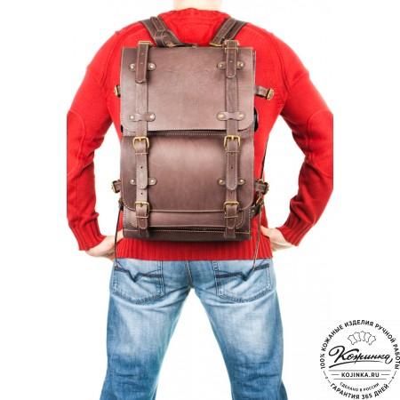 """Мужской кожаный рюкзак """"Легион"""" (коричневый)"""