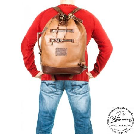 """Кожаный рюкзак """"СаШе"""" (Коричневый) - 18"""