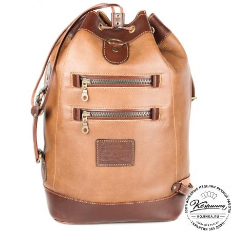 """Кожаный рюкзак """"СаШе"""" (Коричневый) - 19"""