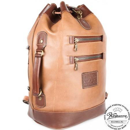 """Кожаный рюкзак """"СаШе"""" (Коричневый) - 3"""