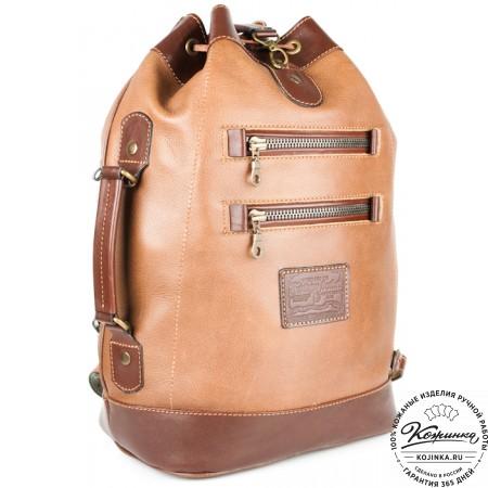 """Кожаный рюкзак """"СаШе"""" (Коричневый)"""