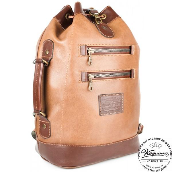 """Кожаный рюкзак """"СаШе"""" (Коричневый). фото 1"""