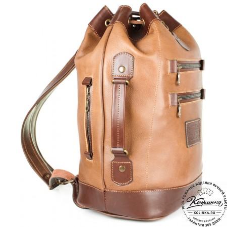 """Кожаный рюкзак """"СаШе"""" (Коричневый) - 21"""