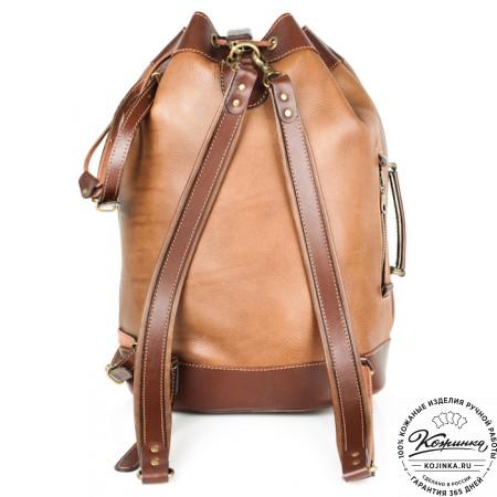 """Кожаный рюкзак """"СаШе"""" (Коричневый) - 13"""