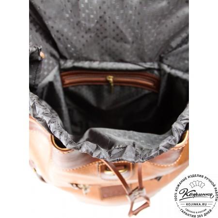 """Кожаный рюкзак """"СаШе"""" (Коричневый) - 10"""