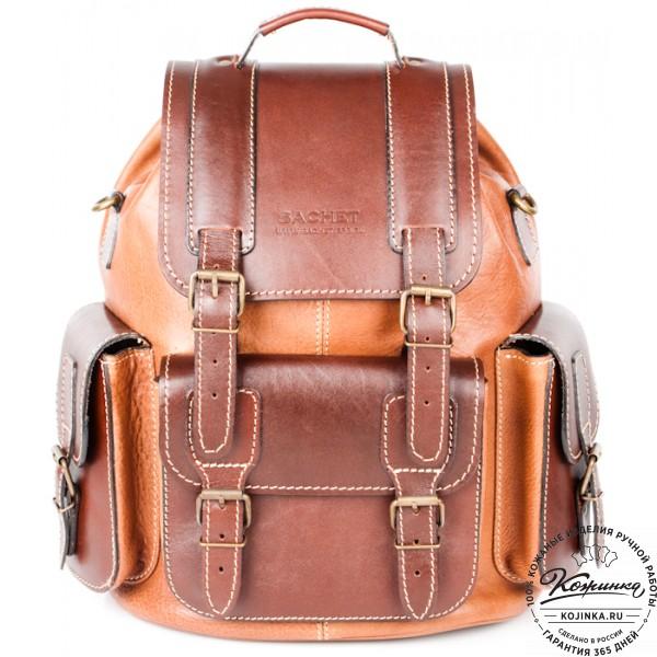 """Кожаный рюкзак """"Релакс"""". фото 1"""