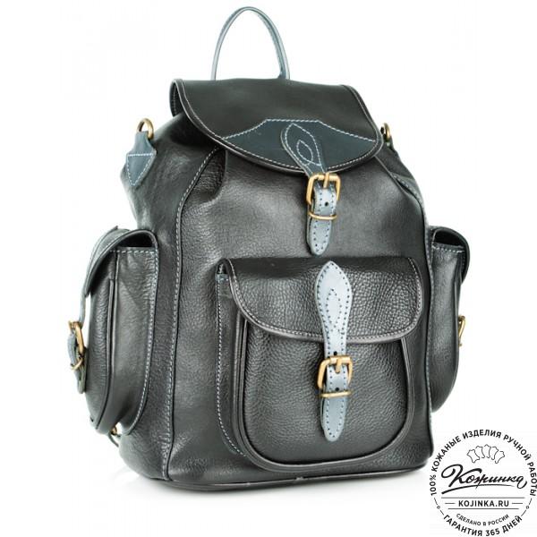 """Кожаный рюкзак """"Мидл"""" (чёрный). фото 1"""