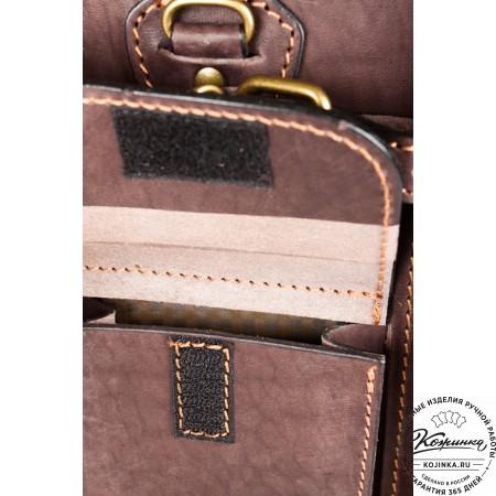 """Мужской кожаный рюкзак """"Легион"""" (коричневый) - 15"""