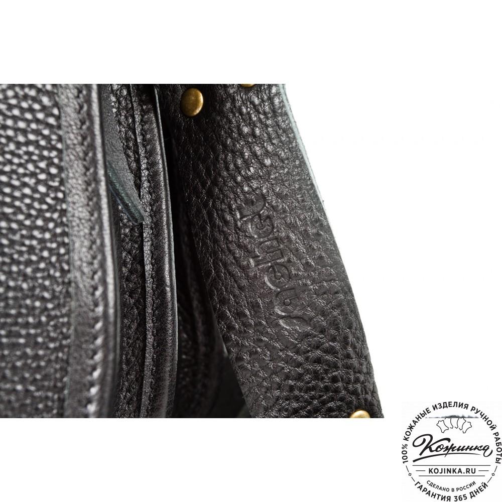 """Женская кожаная сумка """"Комильфо"""" (черная)"""