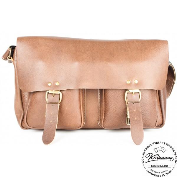 """Кожаная сумка  """"Денди"""" (светло-коричневая). фото 1"""