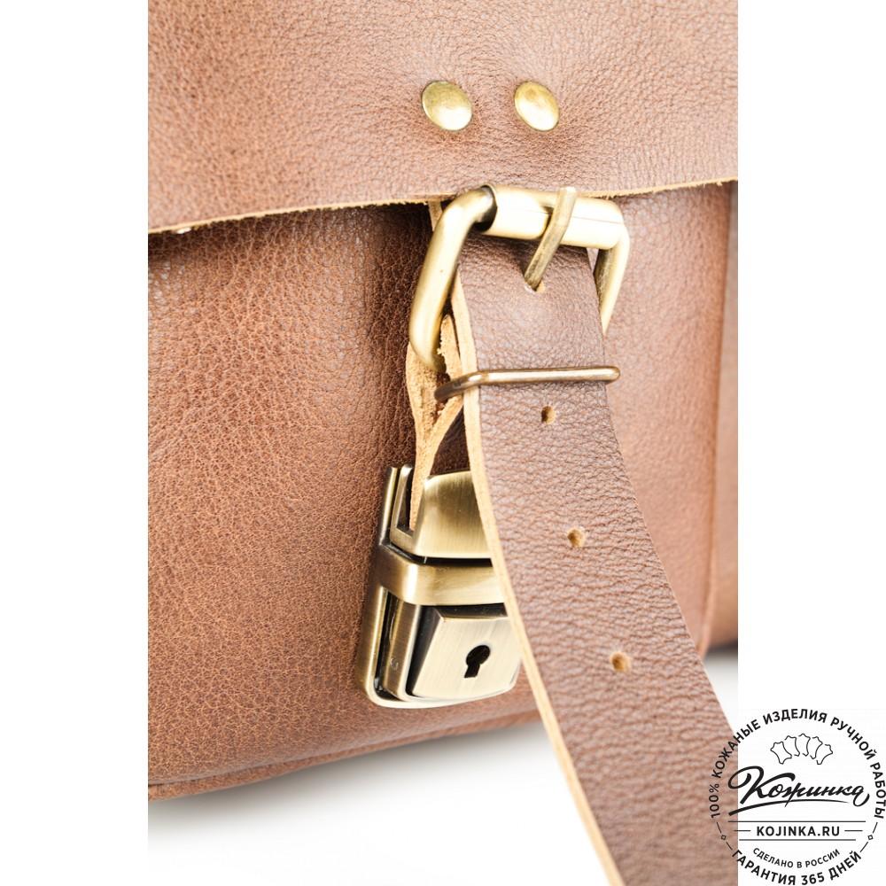 """Кожаная сумка  """"Денди"""" (светло-коричневая)"""