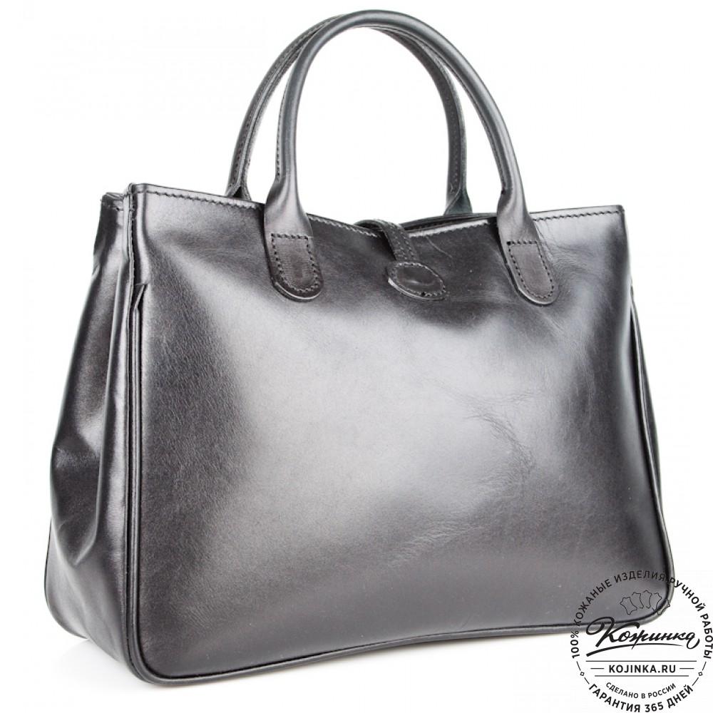 """Женская кожаная сумка """"Шампань"""" (черная)"""