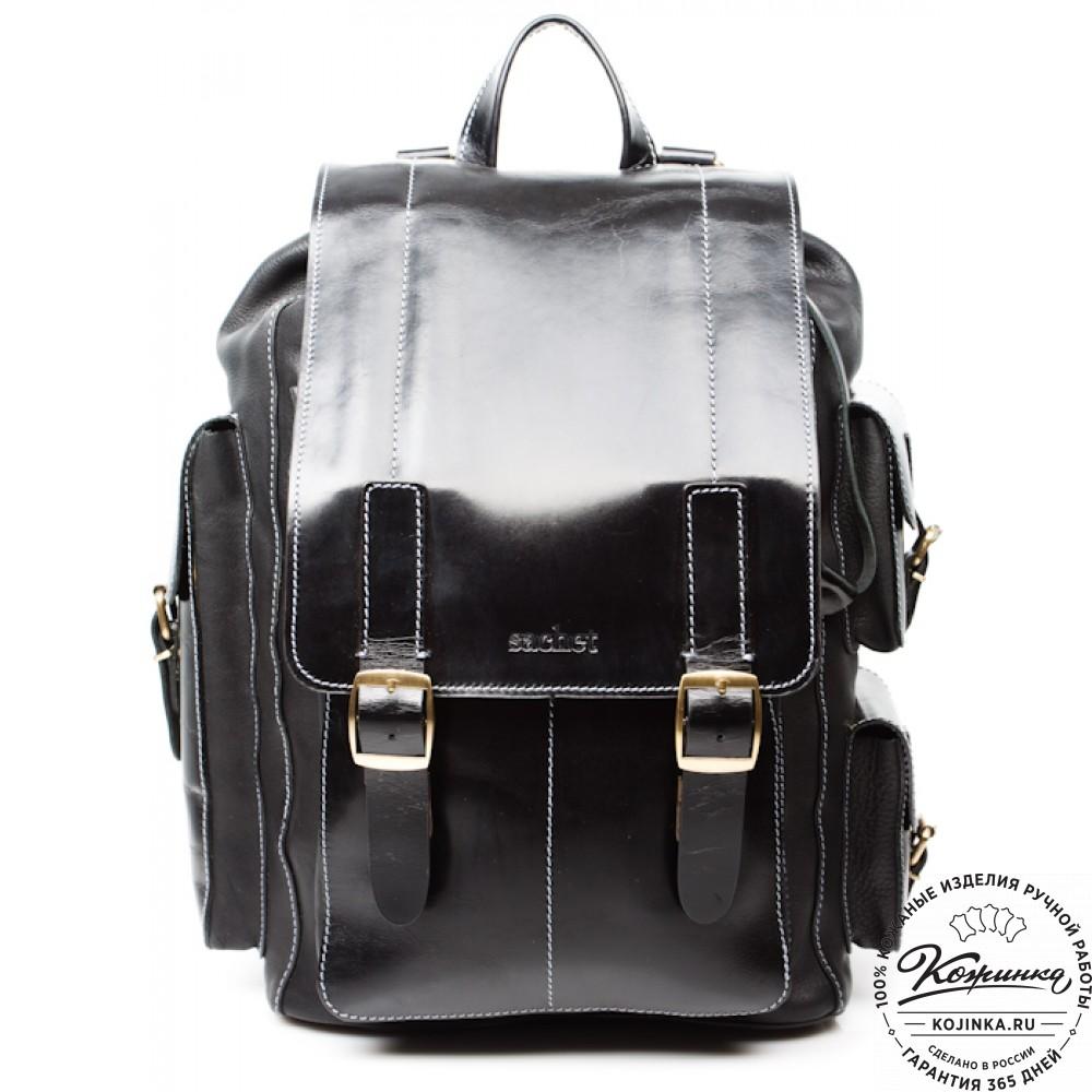 Женские элегантные рюкзаки чемоданы на колесиках отзывы