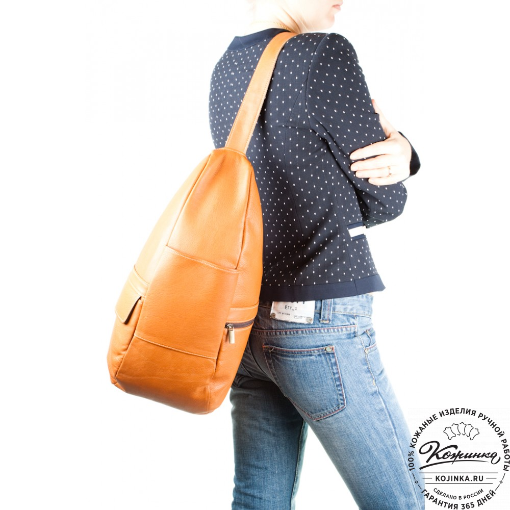 """Кожаный рюкзак """"Капля"""" (рыжий)"""