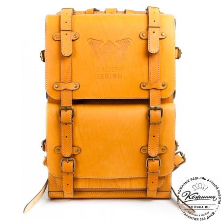 "Мужской кожаный рюкзак ""Легион"" (жёлтый)"