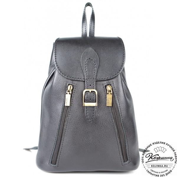 """Женский кожаный рюкзак """"Жоли"""" (черный гладкий). фото 1"""