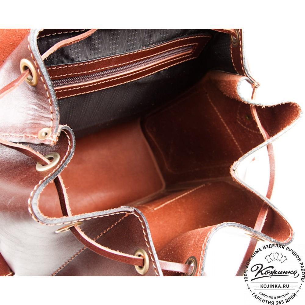 """Кожаный рюкзак """"Пехотинец"""" (коричневый)"""